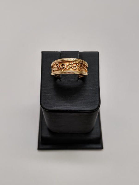 Vintage Yellow Gold Band