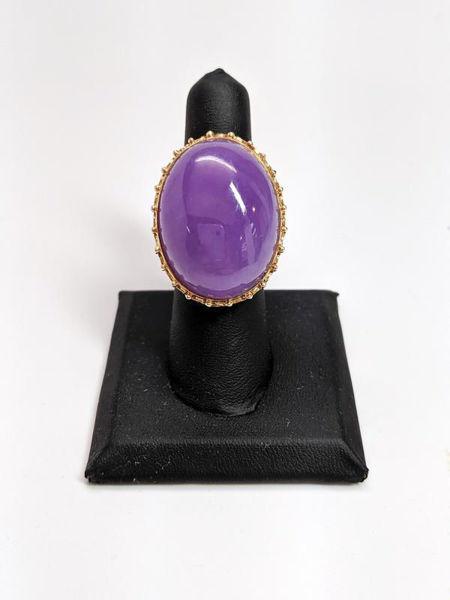 Vintage Purple Jade Ring