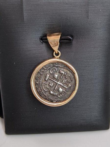 Spanish Piece of 8 Pendant