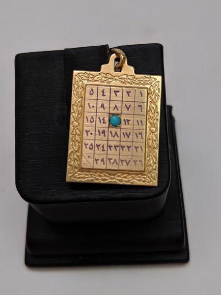 Arabic Calendar Pendant / December 13